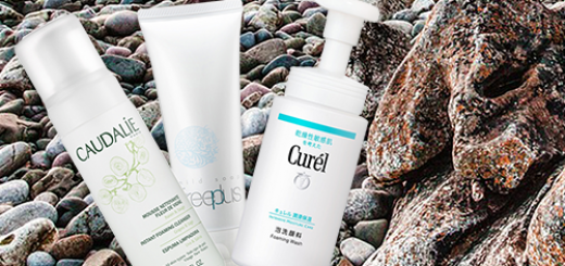 520x245 - Best Gentle Facial Cleansers / Washes For Oily/Combination Skin To Use In The Morning