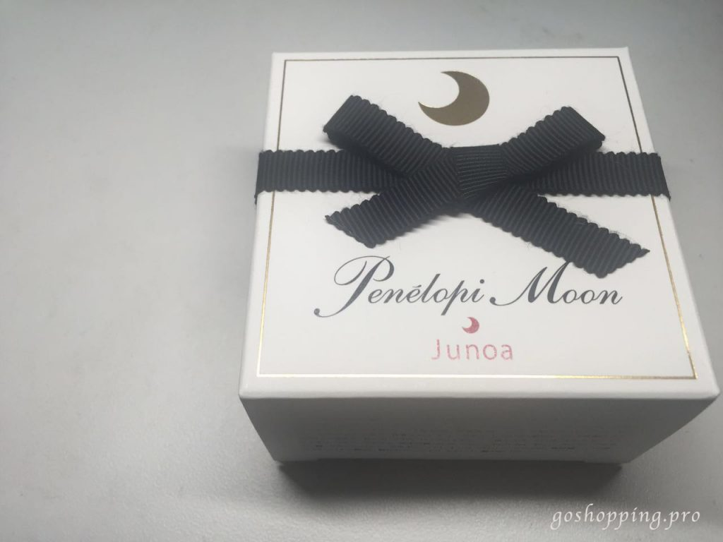Penelopi moon soap 1 1024x768 - Penelopi Moon Soap Review-Want to find a good facial soap?Here you are!