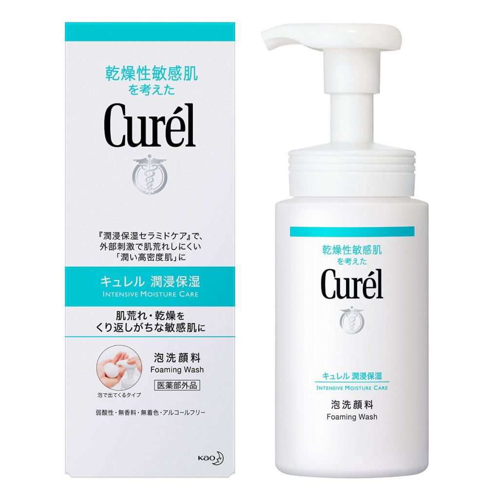 1024x1024 - Best Gentle Facial Cleansers / Washes For Oily/Combination Skin To Use In The Morning