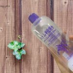 薏仁水背景板 150x150 - Albion Skin Conditioner Review:Is it a acne killer for you?