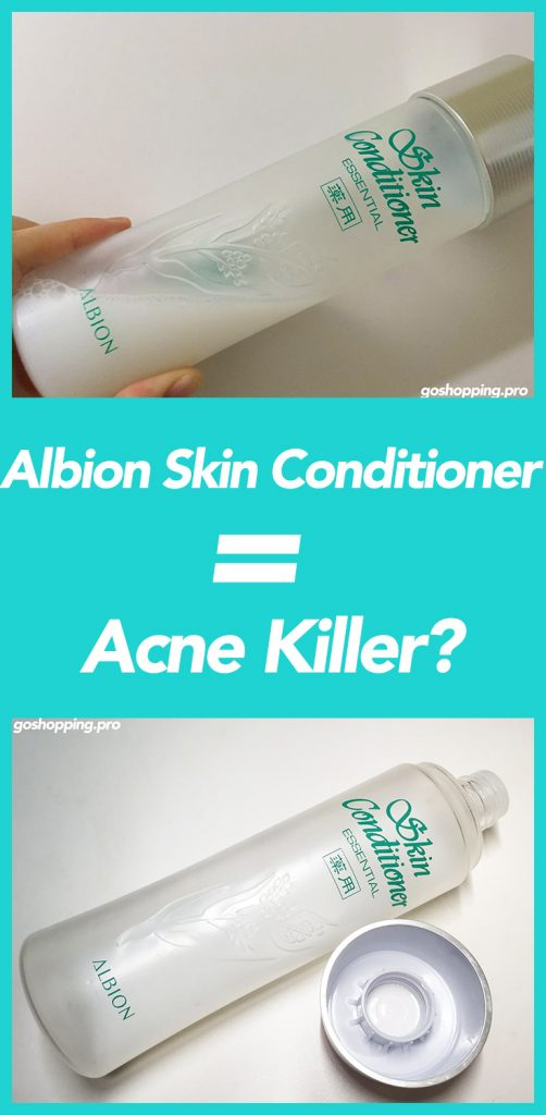 pinterest图 502x1024 - Albion Skin Conditioner Review:Is it a acne killer for you?