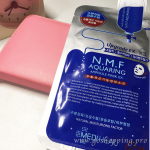 NMF1 150x150 - Review: Kracie Hadabisei Moisturizing Face Mask (Tightening)-Japanese Skincare