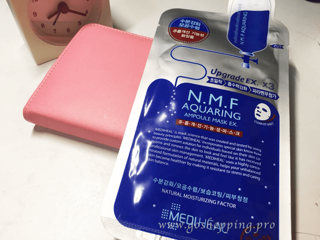 Mediheal NMF Mask Review-Popular Korean Sheet Mask