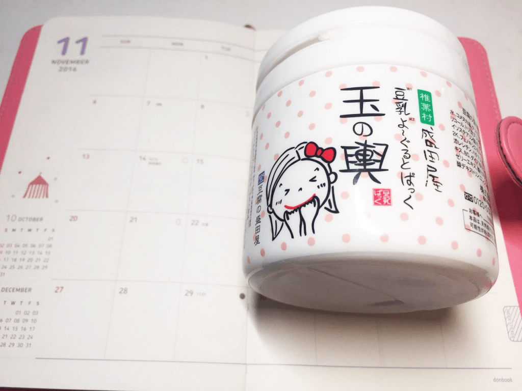 Tofu Moritaya Mask 1024x768 - Tofu Moritaya Mask Review:Good Hydration Mask or not?