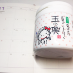 Tofu Moritaya Mask 150x150 - Review: Kracie Hadabisei Moisturizing Face Mask (Tightening)-Japanese Skincare