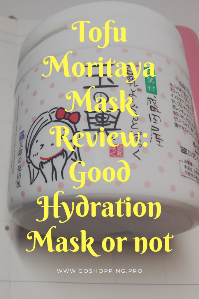 Tofu Moritaya Mask Review Good Hydration Mask or not 683x1024 - Tofu Moritaya Mask Review:Good Hydration Mask or not?
