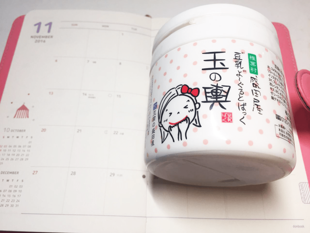 Tofu Moritaya Mask Review:Good Hydration Mask or not?