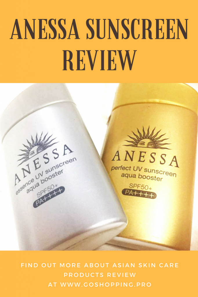 anessa sunscreen review 683x1024 - Shiseido Anessa Sunscreen  Review: Perfect Sunscreen  vs. Essence Sunscreen