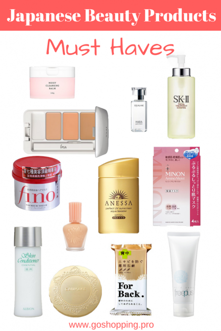 13 Japanese Beauty Products Must Haves-Japanese Skin Care (2018 Updated)