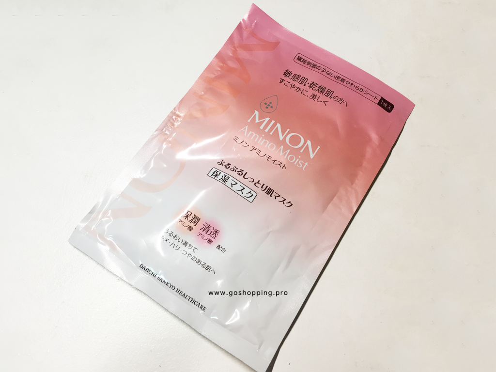 monon4 1024x768 - Minon Amino Moist Review: Is It The Best Japanese Face Mask You Can Buy?