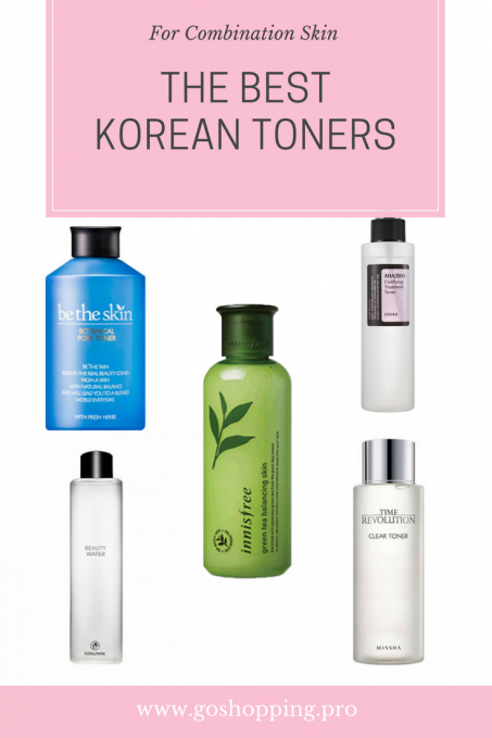best Korean toners for combination skin
