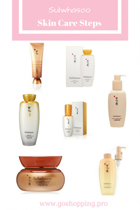 Sulwhasoo Skin Care Steps-Korean Skincare Products