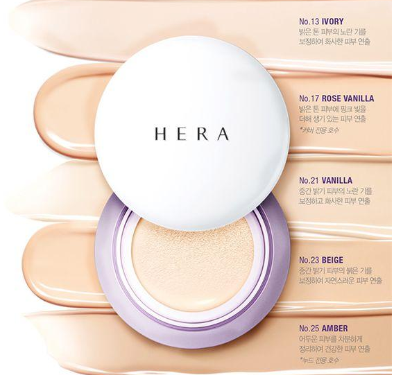 shades of Hera UV mist cushion - Hera UV mist Cushion Review-C21-Korean Cosmetics Review