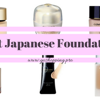 Best Japanese Makeup Foundations You Need to Try Immediately