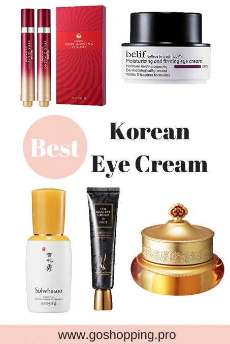 The 5 Best Korean Eye Creams You Should Have A Try In 2018