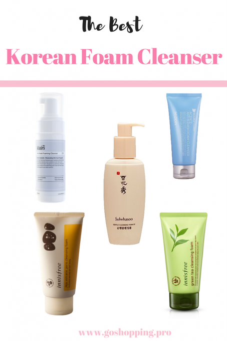 best korean foam cleanser