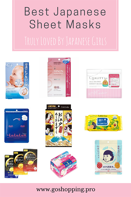 best Japanese sheet masks